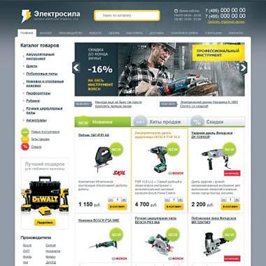 Интернет магазин на системе 1с битрикс crm системы для веб студии
