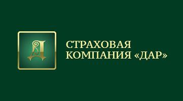 Страховая компания дар официальный сайт сайт компании суор