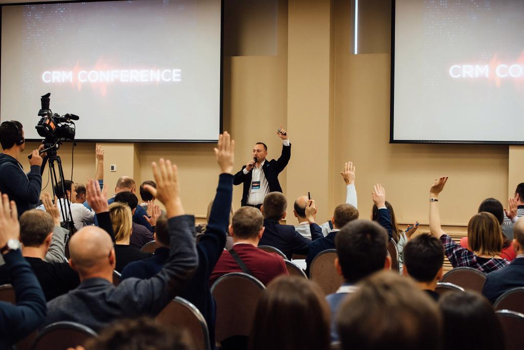 Конференция битрикс спб как скачать базу битрикс